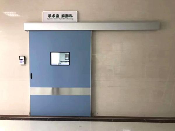北京医用气密门